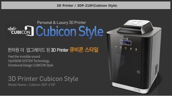 print_img_00_style.jpg